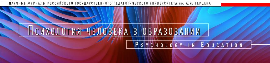 Педагогический журнал
